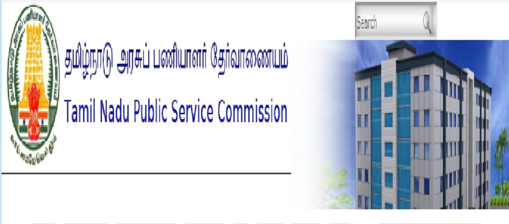 tnpsc group 4 apply online notification 2019