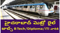 hyderabad metro rail jobs apply online for Engineers BTech Civil Electrical Mechanical