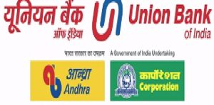 union bank of india recruitment 2021 notification Apply Online