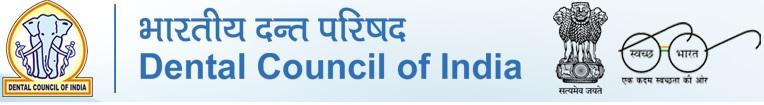 Dental Colleges in UP government dental colleges in up private dental colleges in up list of private government dental colleges in UP bds colleges in Uttar Pradesh